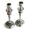 BRUSHED NICKEL CAN/STICK - 2 pcs set